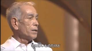blueberry hill ジェリー藤尾 ジェリー藤尾 検索動画 7