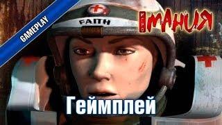 ▶ Alien Swarm - Online Gameplay