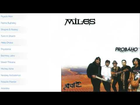 Miles-Piyashi Mon