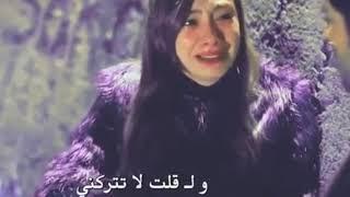 اجمل اغاني تركيه 2019 حزينه..لاتذهب وتتركني. نزلوو وصف مو دعم 😘