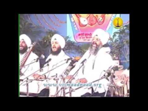 AGSS 1992 : Asa Di Vaar -  Bhai Amrik Singh Ji Zakhmi