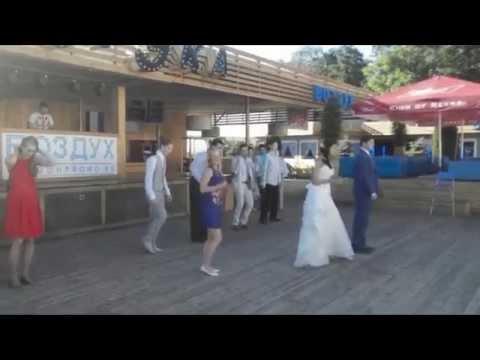 Свадебный флешмоб Татьяны и Владислава