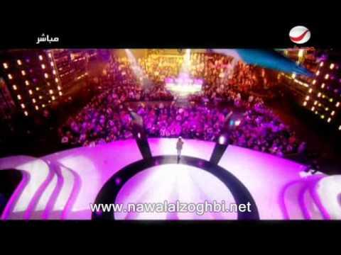 Nawal Al Zoghbi HD (Leih Mushta2alak Live From The Manager 2008_