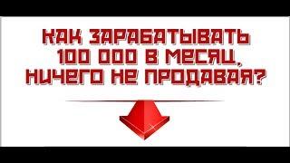 2 часа/день - 9000/месяц