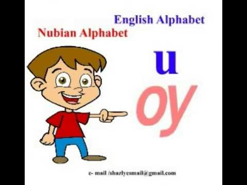 Nubian Language Alphabet - Video for children