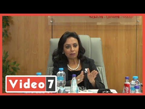 رئيسة القومي للمرأة: ختان الإناث عادة أفريقية ولا وجود لها في الدول الإسلامية