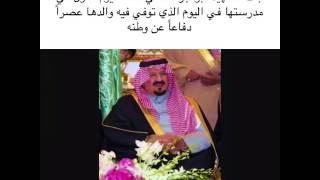 السعودية.. بروز وسم