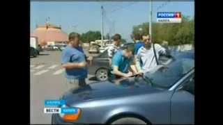 Сюжет ГТРК: Рейд молодежного парламента по нелегальным такси(, 2014-06-06T08:27:35.000Z)