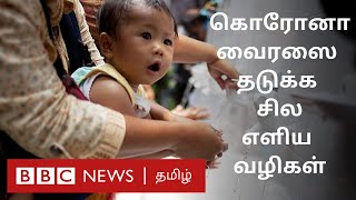 BBC Tamil News 31-01-2020 | BBC Tamil Tv News