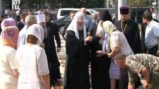 Патриарх посетил епархиальное управление в Липецке(25 августа 2010 года в ходе Первосвятительского визита в Липецкую епархию Святейший Патриарх Кирилл осмотрел..., 2010-08-28T13:07:57.000Z)