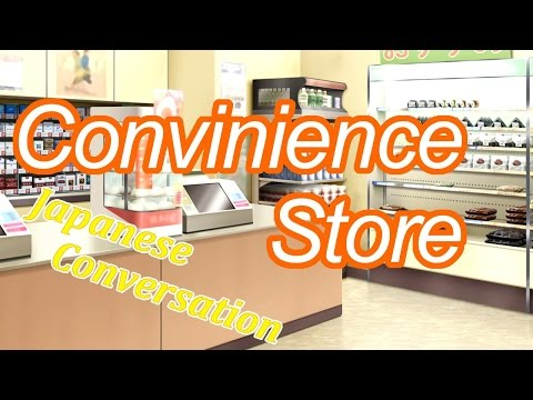 Basic Expressions At Convenience Store  【Japanese Conversation Lesson】
