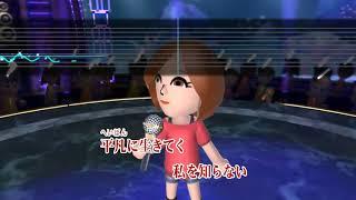 任天堂 Wii Uソフト カラオケJOYSOUND LOVE LETTERS 杏里 カラオケJOYSO...