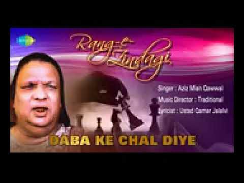 Daba Ke Chal Diye   Ghazal Song   Aziz...