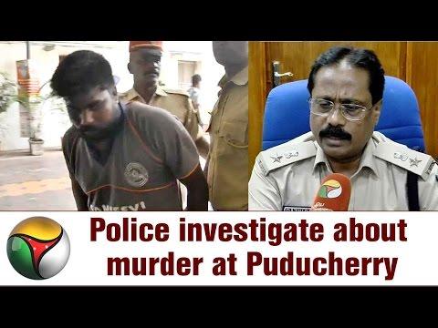 Police investigate about murder at Puducherry | Details