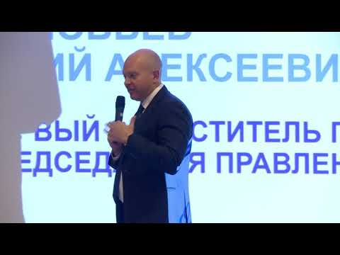Лекция Юрия Соловьева, первого заместителя президента – председателя правления ВТБ