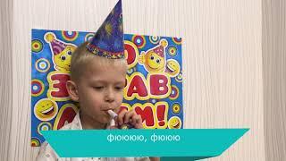 Дети о Softline: Softline, с днем рождения!