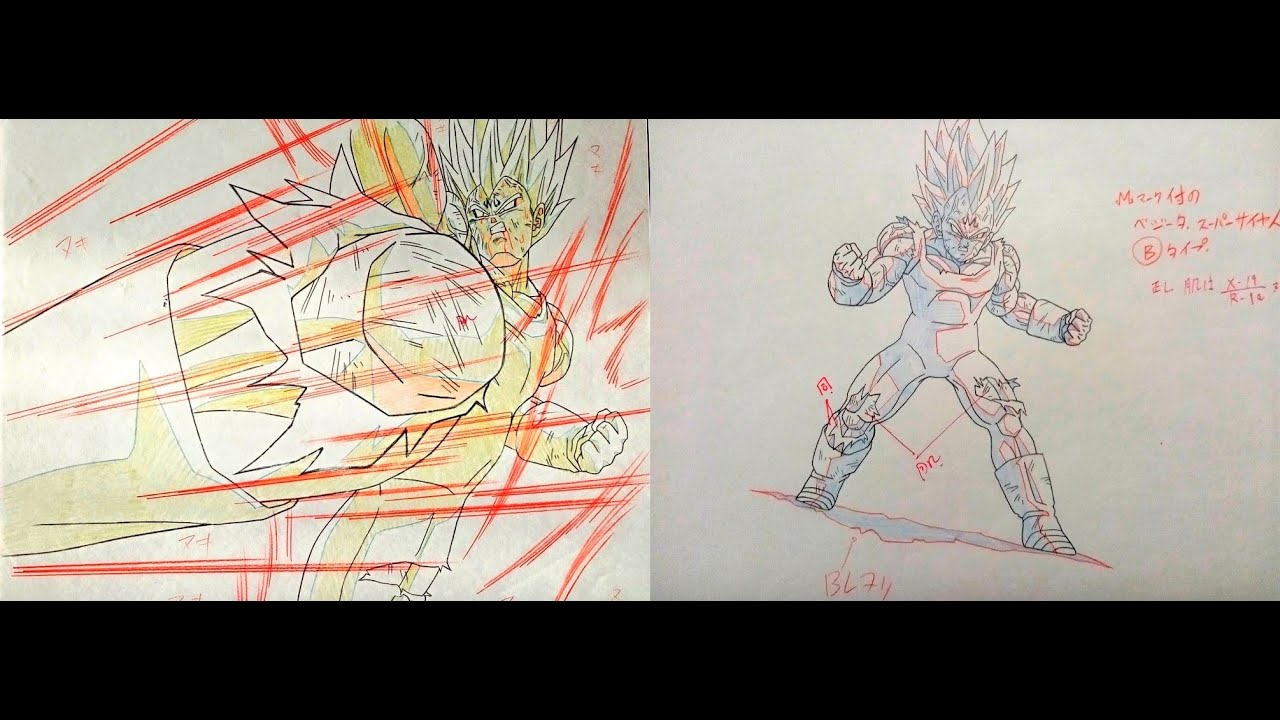 Dragon Ball Z Animation Production Douga Majin Vegeta Key Animation Masahiro Shimanuki Episode #231