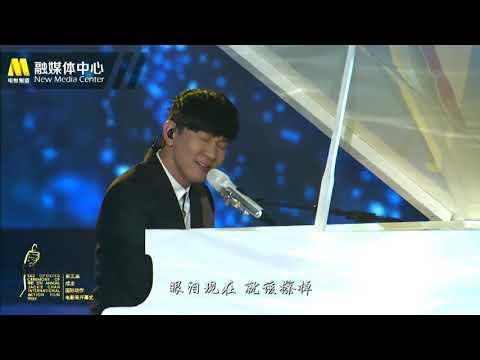 第五届成龙动作电影周 林俊杰钢琴弹唱《我们很好》【成龙国际电影周开幕式】