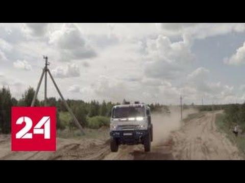 КамАЗ-Мастер готовится к ралли Дакар-2017