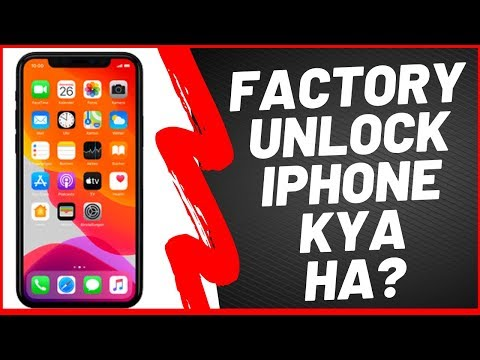 WHAT IS FACTORY UNLOCKED IPHONE 2020