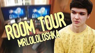 ROOM TOUR | MrLololoshka