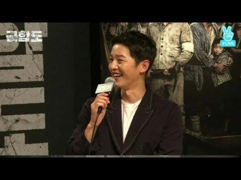 Song Joong Ki Yang Masih Malu Malu Ketika Ditanyai Soal Song Hye Kyo!