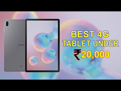 BEST 4G TABLETS UNDER Rs 20000 In India With Calling Feature
