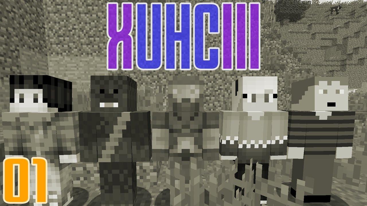 XUHC 3