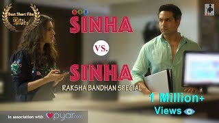 SIT | SINHA vs SINHA | Rakshabandhan | Short Film | IQBAL KHAN | ADDITI GUPTA