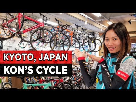 Bicycle Rentals & Tour of Kon's Cycle in Kyoto | Bike Shops in Japan #5