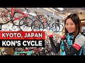Fixie Bike Collection at Kon's Cycle in Kyoto   Bike Shops in Japan #5