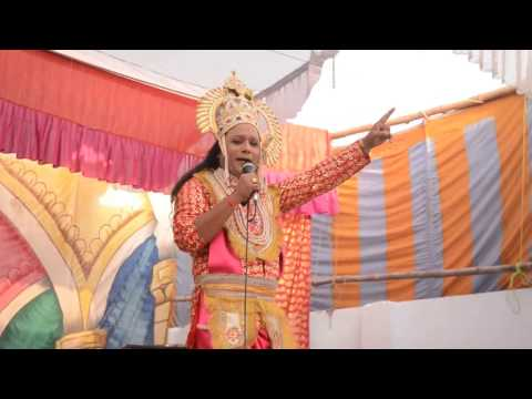 Parasurami : Suresh Tripathi / Jitendra Pandey
