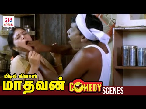 Middle Class Madhavan - Vomit Comedy