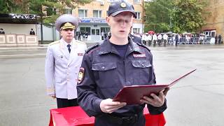 Принятие присяги слушателями СибЮИ МВД России