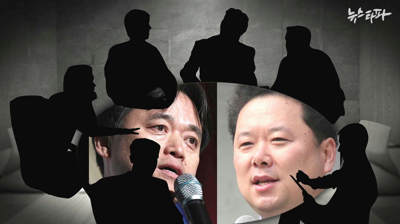 """뉴스타파 - MBC 고위간부의 밀담, """"그 둘은 증거없이 잘랐다""""(2016.1.24)"""
