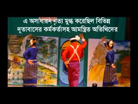 Awesome Dance by a Cultural Group from Chittagong Hill Tracts