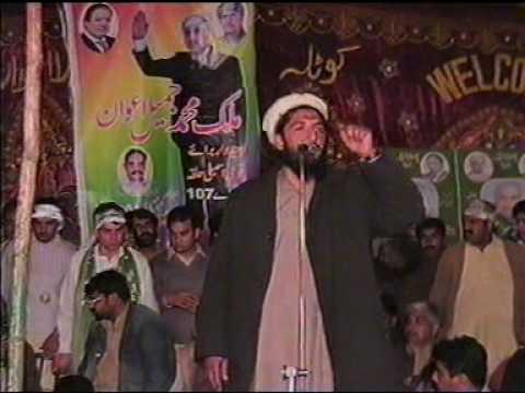 Chaudhry abid raza kotla gujrat pakistan part 3