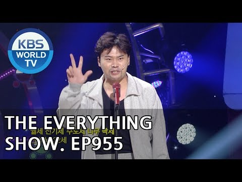 The Everything Show I 다 있Show[Gag Concert / 2018.07.07]