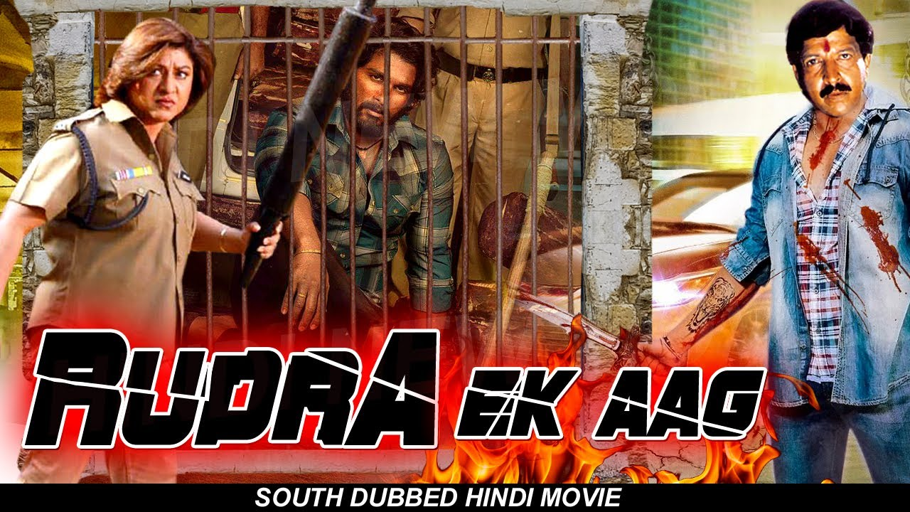 RUDRA EK AAG | SOUTH DUBBED HINDI ACTION MOVIE | AA, VISHNU V., MALA S.
