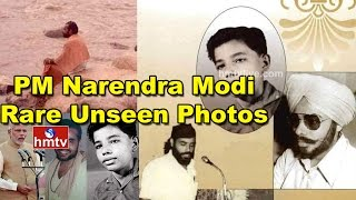 PM Narendra Modi Unseen Photos | His Early Days in Politics | Exclusively | HMTV