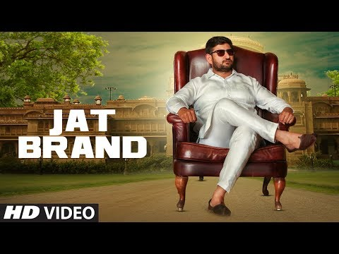 Jat Brand (Full Song) DK | Gold E GIll | Latest Songs 2017 thumbnail