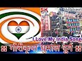 Yeh Mera India I Love My India By Gauri Kripa Dhumal Group Durg 2017