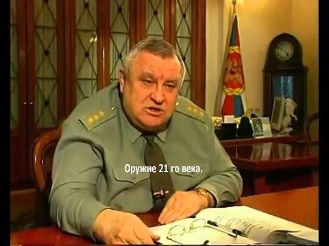 Беспроводной ЭМС-тренажер нового поколения
