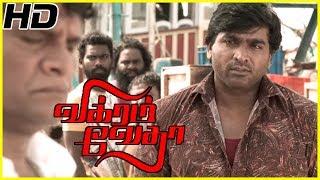 Vikram Vedha Scenes | Vijay Sethupathi helps Hareesh Peradi | Vijay Sethupathi becomes a gangster