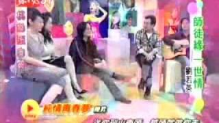 陳昇-純情青春夢(劉若英,候佩岑)