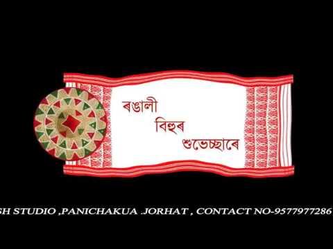 HAPPY  RONGALI BIHU EDIT BY SUBHASISH BORA