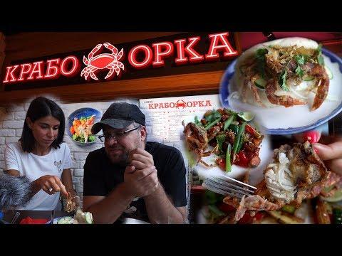 Обзор заведения Крабожорка в Food Market 21 Москва. Такого мы давно не встречали;) #PRostoEda.