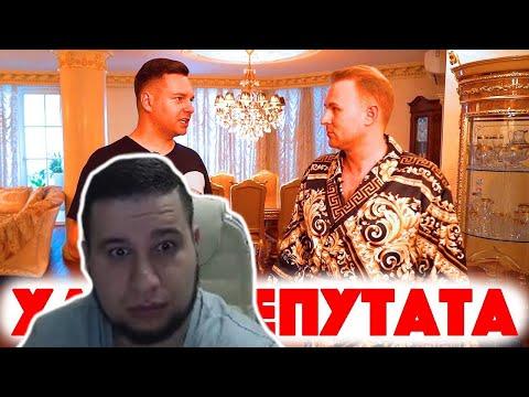 Манурин смотрит: Сколько Стоит Хата? Квартира депутата за 132.000.000 рублей! Евгений Евтушенко!