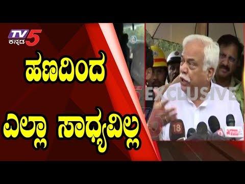 Minister R V Deshpande , U D Khader visits Kodagu | TV5 Kannada