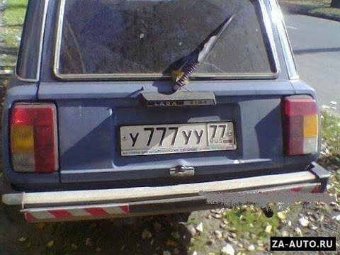 Заказать официальные именные или индивидуальные номера на машину. Купить блатные, крутые, красивые, вр номера на авто в киеве, украине. Сколько стоит именной номерной знак автомобилей.